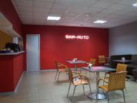 Клиентский зал
