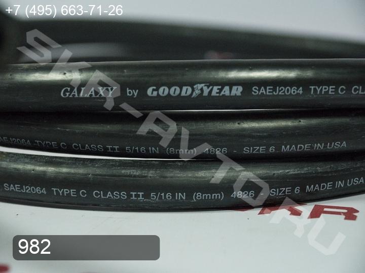 Ремонт заднего контура кондиционера (задние трубки) Toyota Land Cruiser 100 (фото 1)